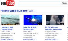 Амурский суд запретил YouTube