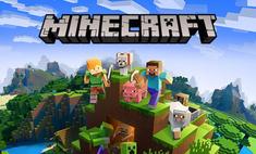 Ростовский вуз провёл лекцию по программированию в Minecraft