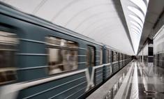 В столичном метро будут досматривать пассажиров