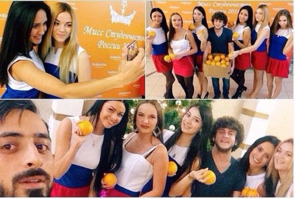 Ставрополь, финал «Мисс студенчество России»