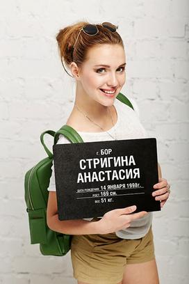 Мисс Нижний Новгород 2014