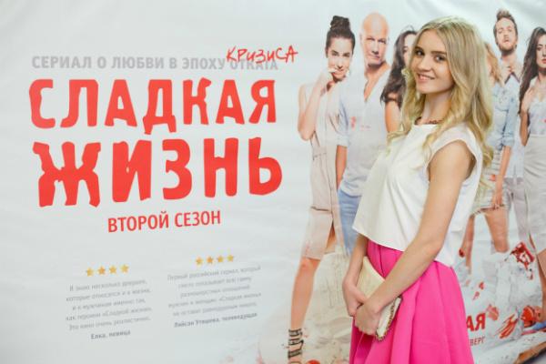 Юлия Семенютина, участница конкурса «Мисс Приморье-2015»