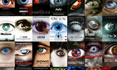 Блогер нашел 10 шаблонов для киноафиш (галерея)