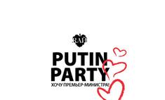 Putin Party в клубе «Рай»