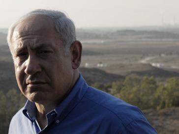 Биньямина Нетаньяху (Benjamin Netanyahu) ищет возможности установить мир в регионе