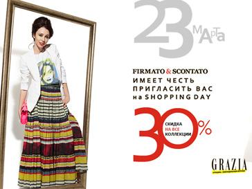 Firmato&Scontato дарит скидку 30 процентов на всю коллекцию весна-лето 2012