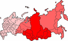 лучшие шутки сокращении регионов россии