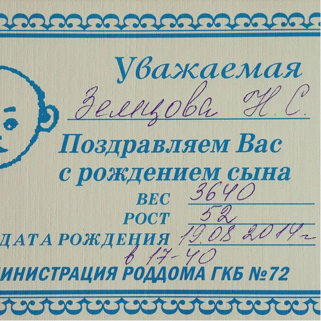 Наталья Земцова фото