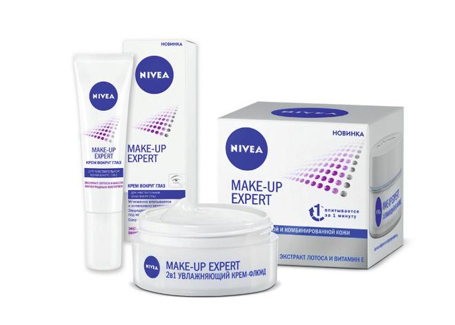 На полном основании: новая гамма средств для пре-макияжа от Nivea