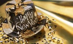 Встречаем Новый год как за границей
