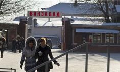 На «Винзаводе» появится музей современного искусства