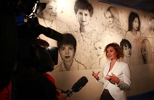 Выставка «Другая сторона России»