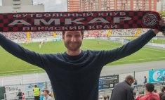 Николай Наумов зовет всех на футбол – болеть за «Амкар»