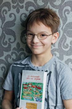 Саша, 10 лет, прочитал книгу «13-этажный дом на дереве» Энди Гриффитс, Терри Дентон