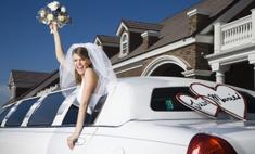 В Перми объявляют кастинг невест