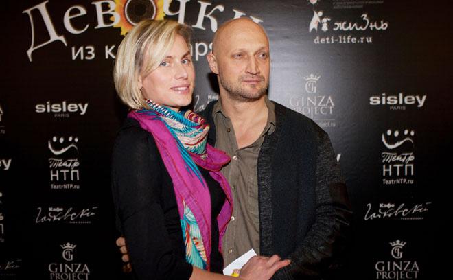 Гоша Куценко и Ирина Ирина Скриниченко