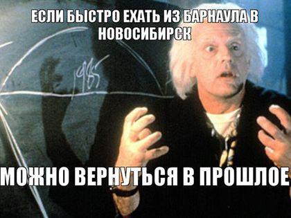 Мемы о переводе времени