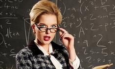 Ум и красота: будущие учительницы – о своей профессии