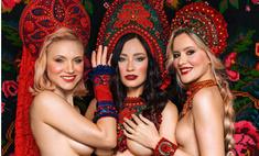 лепота спасет мир новейшая фотосессия группы фабрика maxim