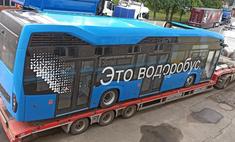 Лучшие шутки про водоробус— первый пассажирский автобус на водороде