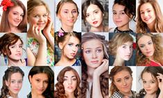 Выбери «Принцессу года – 2016»!