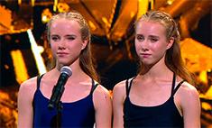 В шоу «ТАНЦЫ» снова прошли близняшки из Ростова!