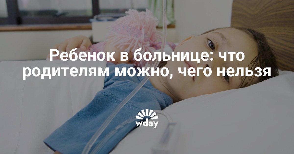 Областной больница детский в ростове