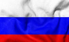 Россияне отмечают День России