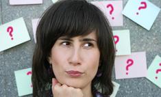 Десять неразрешимых вопросов XXI века