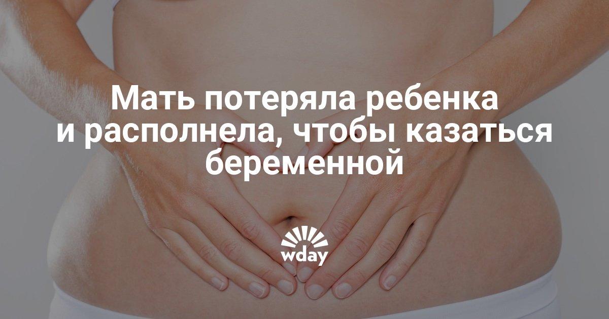 К чему снится беременной девушке что родила мальчика 801
