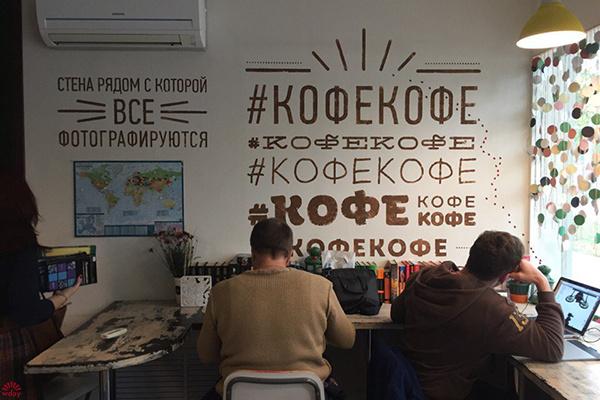 Где в Краснодаре выпить хороший кофе