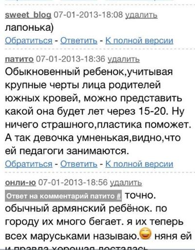 Ксения Бородина защищает дочь от нападок критиков