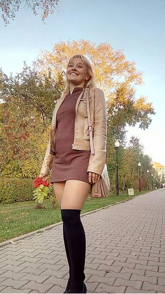 На прогулке в парке, фото