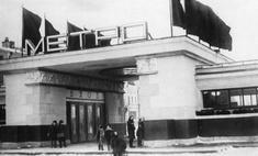 35 ретрофотографий московского метрополитена, сделанные в год его открытия