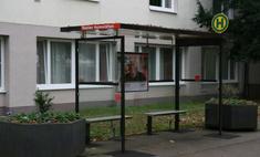 Зачем в Германии существуют поддельные автобусные остановки?