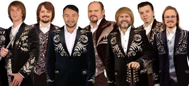 Песняры в Перми