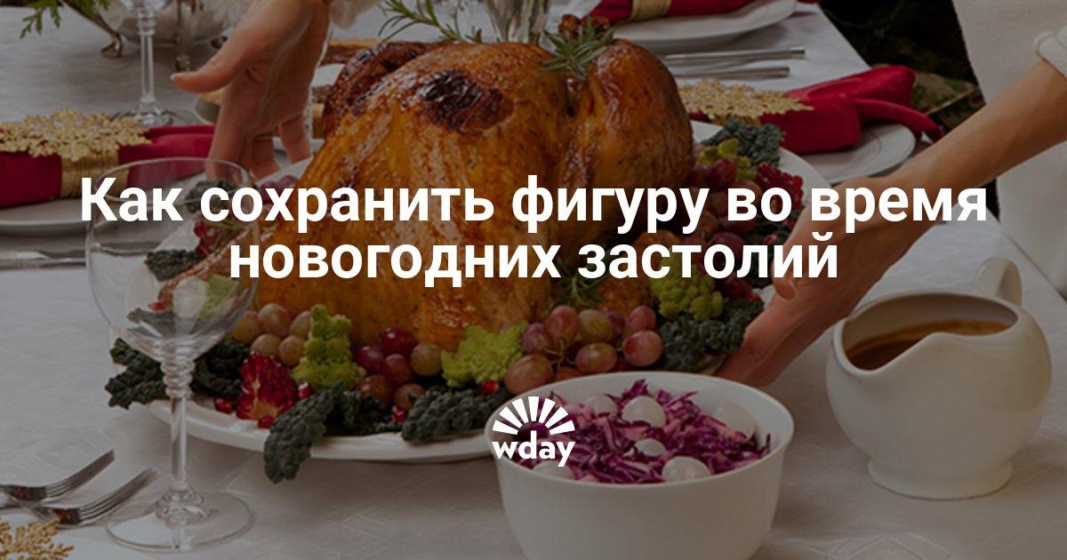 рецепты вторых блюд для панкреатита