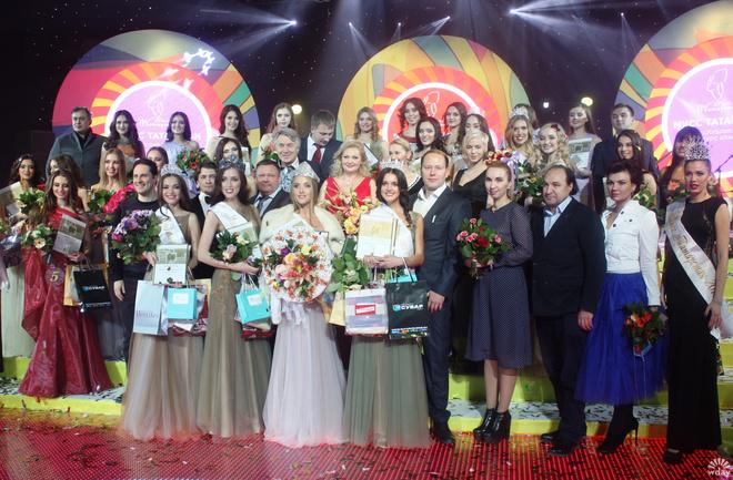 «Мисс Татарстан» стала 18-летняя Диляра Ялалтынова