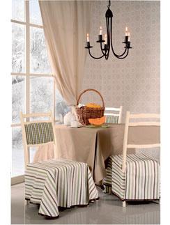 чехлы для стульев, драпровка, праздничный декор, декор кухни, декор столовой, праздничная сервировка