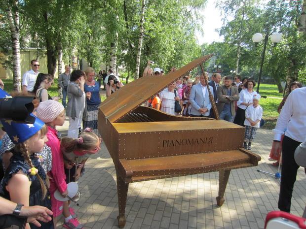 Рояль на Спасской