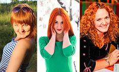 Роман с солнцем: Самые яркие рыжеволосые девушки Иркутска