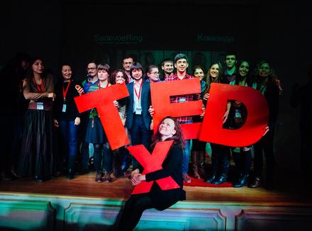 TEDxSadovoeRing