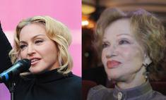 Мадонна становится похожа на Людмилу Гурченко
