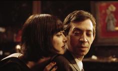 На «Кинотавре» представили фильм о Серже Генсбуре