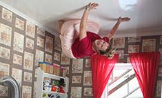 «Перевернутый дом» в Ростове: отдыхаем вне гравитации!