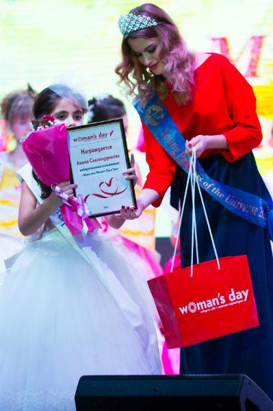 «Мини-мисс Woman's Day в Туле» Лиана Салохиддинова
