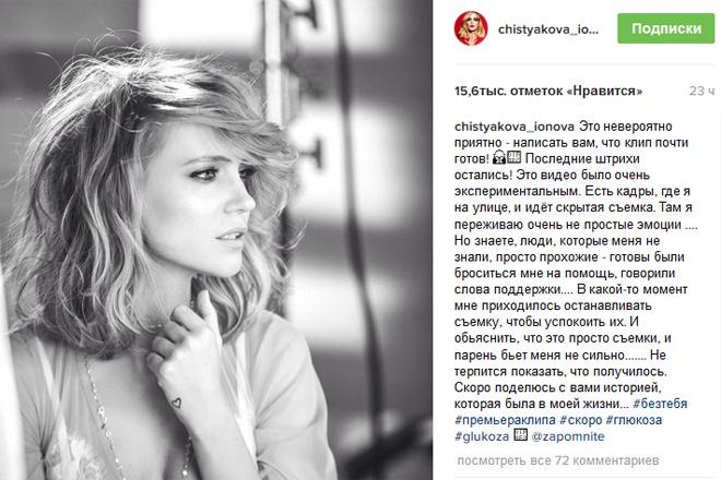В столице России наглазах упрохожих Глюк'oZу избил парень