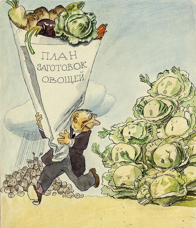 """Сатирические картинки из журнала """"Крокодил"""""""