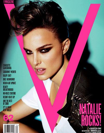 Натали Портман на обложке журнала V