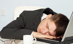 Чтобы лучше работать, нужно поспать после обеда